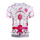 Maillot Stade Francais Rugby 2016-2017 Exterieur